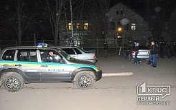 Криворожане блокировали базу «Беркута», чтобы милиционеров не отправили в Луганск