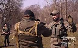 В Кривом Роге прошли военно-патриотические учения