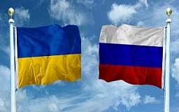 Теперь украинцы смогут ездить в Россию только по приглашению