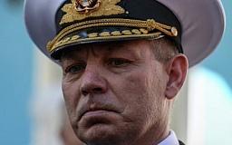 Командующего Военно-морских сил ВС Украины вывезли в неизвестном направления неустановленные лица