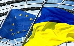 Украина подписала политическую часть Соглашения об ассоциации с ЕС