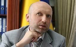 Турчинов поручил Кабмину продать госрезиденции, дачи, санатории и транспорт