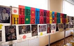 Криворожская благотворительная организация «Солнечные дети Криворожья» провела мероприятие посвященное Всемирному дню людей с синдромом Дауна