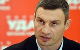Кличко не исключает, что Турчинов ответит за Крым