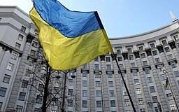 Кабмин выделил 1 млрд гривен на нужды Вооруженных сил, Нацгвардии и пограничников