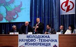 Более 100 молодых ученых Украины обсудили в Днепропетровске вопросы развития ферросплавного производства