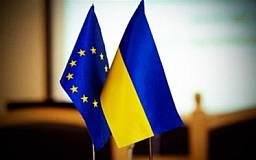 Правительство утвердило пакет законов, которые необходимы для безвизового режима с ЕС
