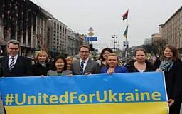 В Twitter появилось новое движение в поддержку Украины
