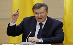 Полный текст обращения Виктора Януковича к украинскому народу. Текст оригинала