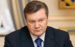 Генпрокуратура открыла уголовное против Януковича, из-за сегодняшнего заявления