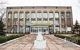 ПАО «Криворожгаз» направило заработанную прибыль на развитие предприятия