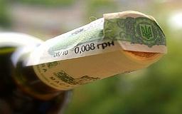 В Украине значительно увеличивается акцизный налог на алкоголь