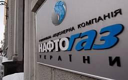 «Нафтогаз» опровергает утверждение Путина о невозможности реверса газа