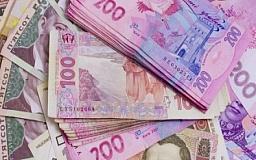 Рада приблизила введение пени за задержку возврата депозитов