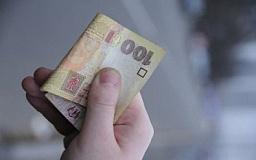 С каждой покупки иностранной валюты придется платить пенсионный сбор, - Кабмин