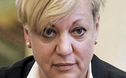 Инфляция в Украине в 2014 году может составить 17-19%, – глава НБУ