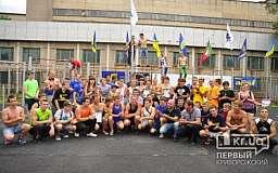 В Кривом Роге прошли межгородские соревнования по «Street workout»