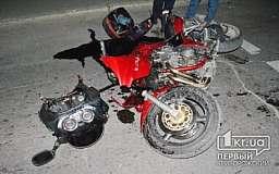 В Кривом Роге столкнулись «Таврия» и мотоцикл. За рулем автомобиля находился милиционер