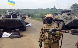 Сколько получают солдаты в зоне АТО?