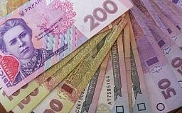 В Украине выросла средняя пенсия