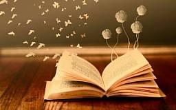 В прошлом году криворожане прочитали почти 3 миллиона книг (ОПРОС)