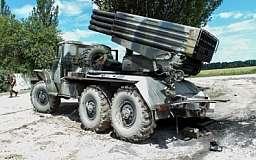 В Донецкой области погибли 30 военных. Сепаратисты обстреляли силовиков из «Градов»