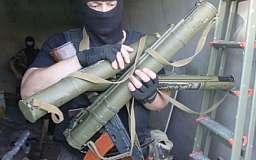 Бойцы «Днепр-1» обнаружили тайники ДНР с оружием