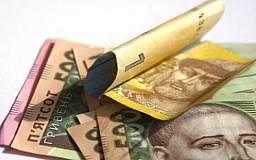 В Криворожском районе полностью отсутствует задолженность по зарплате