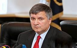 Покушение на Авакова совершил ополченец, удерживающий Горловку, - МВД