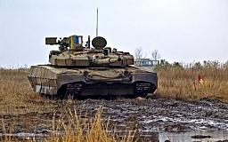 Чем бы могла воевать украинская армия? Часть 1. Танк БМ «Оплот»