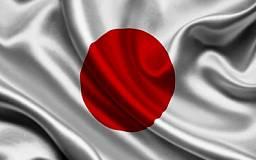 Япония предоставила Украине около 100 млн долларов займа