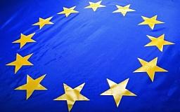 87% иностранных инвестиций Днепропетровскй области поступили из стран ЕС