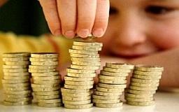 Уплата налогов, если владелец - несовершеннолетний (Разъяснение налоговиков)