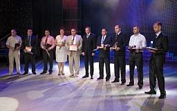Центральный ГОК Метинвеста поздравил своих работников с профессиональным праздником