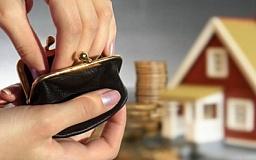 Налог на недвижимое имущество - изменения для юридических лиц (Разъяснения налоговиков)