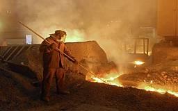 Кривой Рог - железное сердце страны. В прошлом году в городе было выпущено 5,4 млн тонн стали