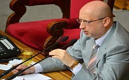 Александр Турчинов объявил о роспуске фракции КПУ