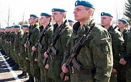 В зоне АТО работает полк российского спецназа – Дмитрашковский