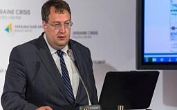 Украине не хотят продавать авиационную технику, - Геращенко