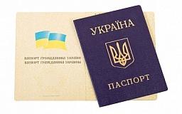 «Муниципальный центр услуг» не предоставляет услуги по оформлению паспортов, несмотря на их анонс