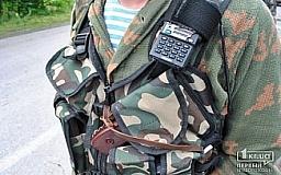 Командир взвода батальона «Кривбасс» идет на поправку