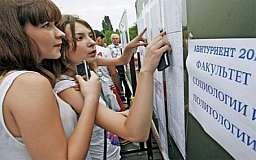В вузы Днепропетровщины поступило около 6 тыс. заявлений из Донбасса