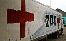 В Кривом Роге опровергли слухи о «грузе 200» из зоны АТО