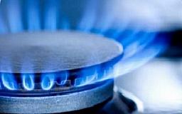 Газовый кризис: как будем экономить?