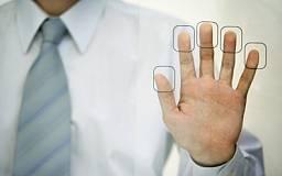 Утвержден порядок получения отпечатков пальцев для биометрических паспортов