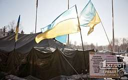В Кривом Роге продолжается бессрочная акция протеста. Палаток станет в два раза больше