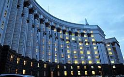 Кабмин более чем на 2 млн грн увеличил расходы на авиаперелеты чиновников