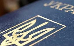Порошенко предоставил украинское гражданство троим иностранцам