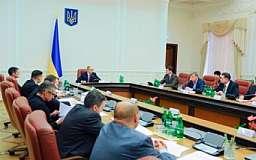 Начинается первое заседания Кабинета министров
