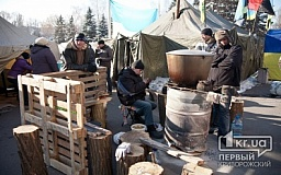 Решили сказать «Хватит!» городской власти, или за что стоит Криворожский Майдан?
